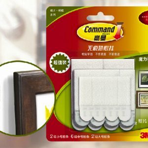 Command_2